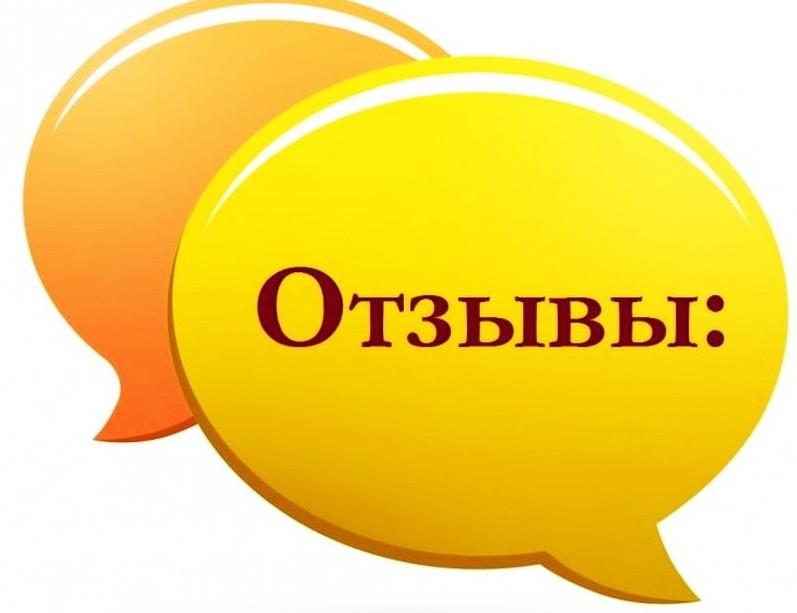 отзывы о ремонте квартир в Москве